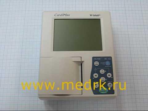 Магазин медтехники в москве предлагает портативные электрокардиографы по низким ценам. Популярный электрокардиограф альтон, аксион,