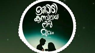 Nizhalariyathe Song BGM | Honey bee malayalam Movie | whatsapp status video | bgm | ASIF ALI