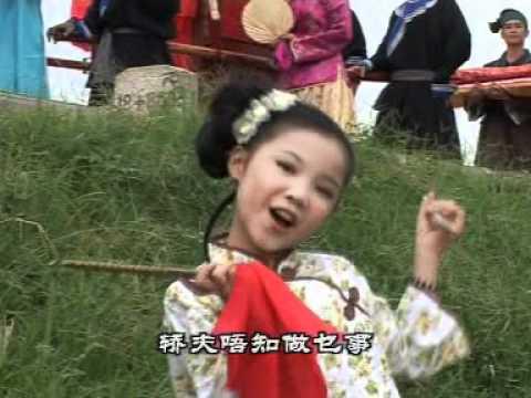 潮州歌册 -英台行嫁