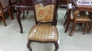 Кухонные стулья и деревянные стулья для кухни и гостиной Малайзия. Стул Classic 8001(Стул Classic 8001