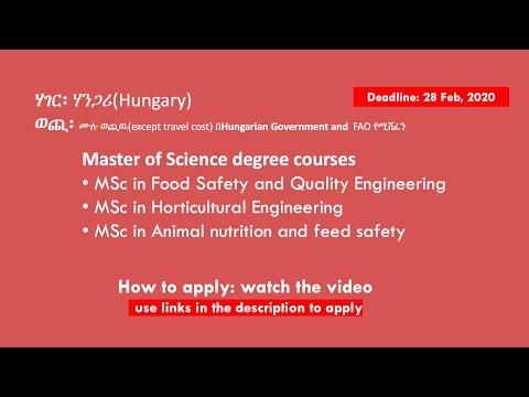 በአማርኛ How to apply for Hungarian Government Scholarship 2020/21