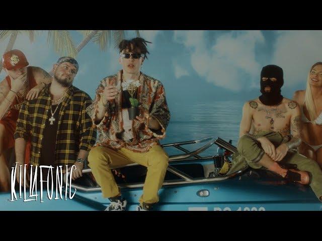 KILLA FONIC - Miami Bici (OST)