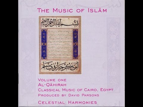 Al-Qahirah, Classical Music of Cairo, Egypt - Habibi wa enaya (My darling, my dear)
