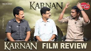 Valai Pechu | Karnan Movie Review | Dhanush | Mari Selvaraj | 1346 | 9th April 2021