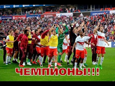 Спартак-Терек 3-0.ГОЛЫ И ЛУЧШИЕ МОМЕНТЫ.  ФАНАТЫ НА ПОЛЕ
