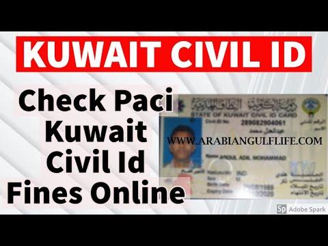 Check Paci Kuwait Civil Id Fines Online