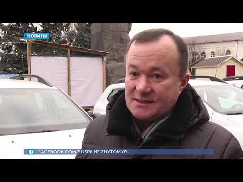 Телеканал UA: Житомир: 15.01.2020. Новини. 07:30