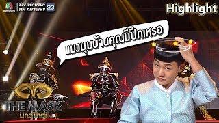 ก่อนจะตั้งค่าย เรามาตั้งสติกันก่อนดีไหมนะ !   The Mask Line Thai