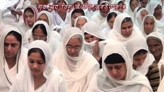 Sukhmani Sahib Nanaksar Kaleran