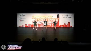Publication Date: 2017-05-31 | Video Title: 佛教何南金中學 | 香港街舞公開賽 2017 | Chore