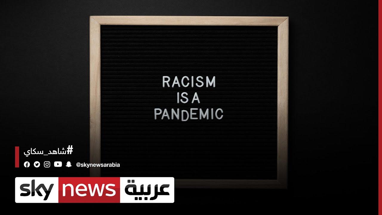 نجوم الرياضة يعلنون الحرب على العنصرية في وسائل التواصل الاجتماعي  - 09:58-2021 / 5 / 2