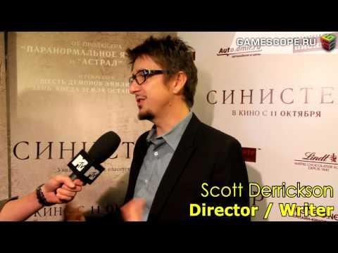 Скотт Дерриксон в Москве (Scott Derrickson Premiere For Sinister)