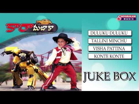 KARA MAZAKA movie songs || JUKE BOX