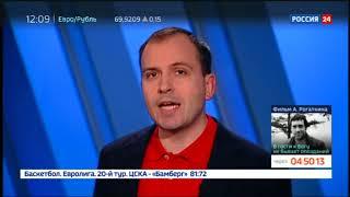"Константин Сёмин ""Агитпроп"" от 27 января 2018 года"