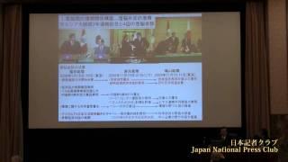 目賀田 周一郎 ペルー大使 2011.2.18