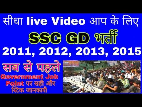 Ssc Gd 2011 Remedical