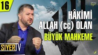 Hâkimi Allah (cc) Olan Büyük Mahkeme | Muhammed Emin Yıldırım (16. Ders)