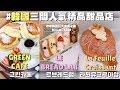 FMTV_2010台北車展人氣名模票選_NISSAN_林佳陵_自我介紹