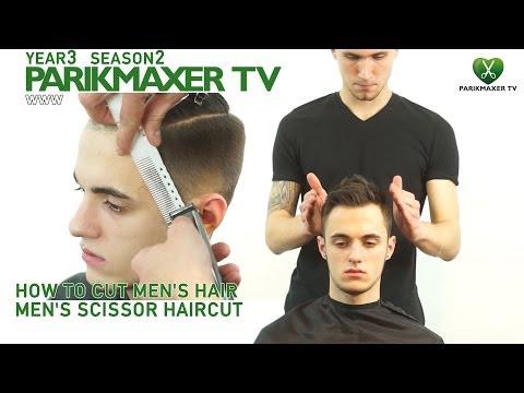 Стильная стрижка для мужчин Mens scissor haircut. парикмахер тв parikmaxer.tv peluquería tv 剪髮