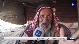 أبو سليمان مواطن ثمانيني في مهب الريح  - (19-10-2019)