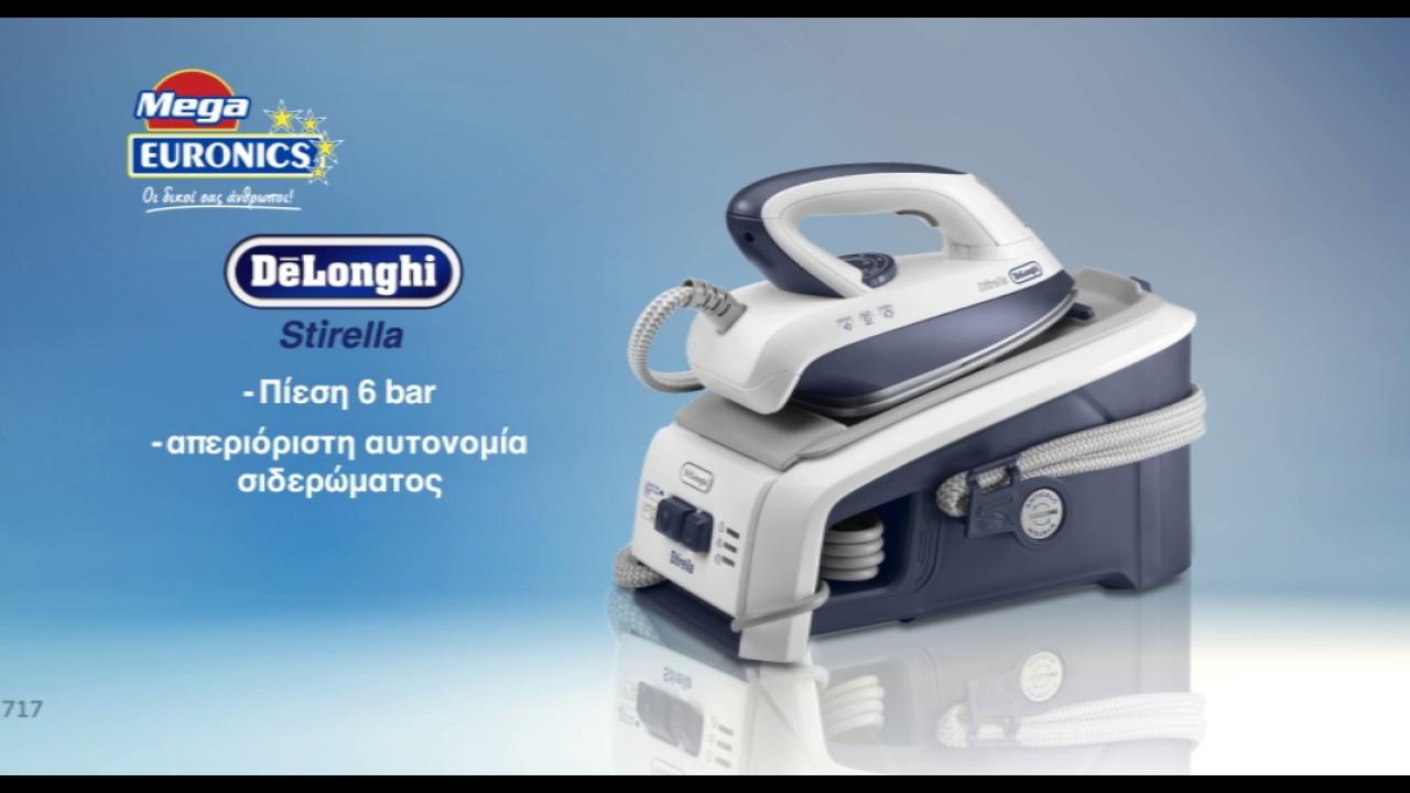 Mega euronics de 39 longhi stirella youtube for Stirella de longhi