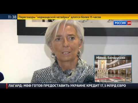 МВФ даст Украине 17,5 миллиарда долларов