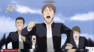 Приколы Аниме/ Кэйон часть 2/Я Сакамото а что? часть 2/Гинтама часть 14/ Ancord/Цезаревна