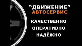 Рекламный ролик Автосервиса для кофейного автомата(Рекламные видео ролики партнеров Для размещения на Интерактивных кофейных автоматов Обзор кофейного..., 2016-06-08T13:48:37.000Z)