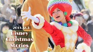 2019/12/03 10:30 ディズニー・クリスマス・ストーリーズ