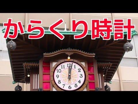 【愛媛 旅行】道後温泉の足湯「放生園」と坊ちゃんからくり時計