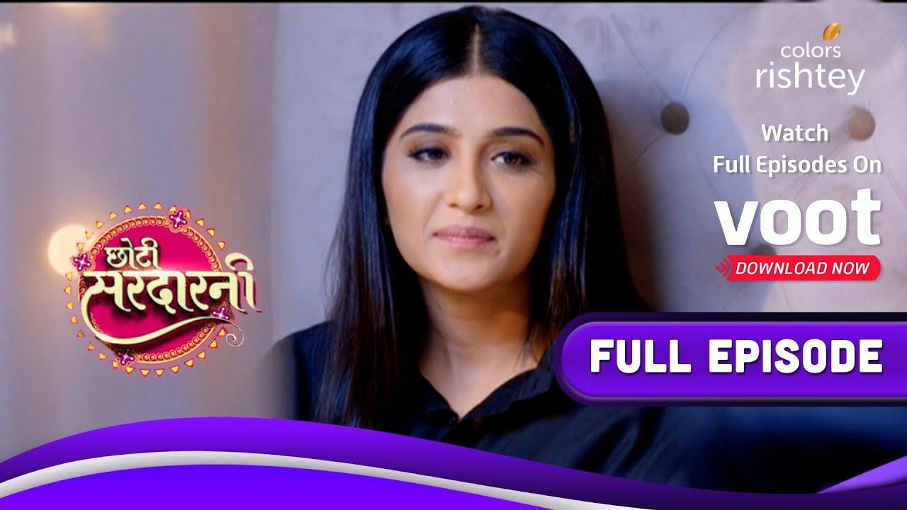 Download Choti Sarrdaarni   छोटी सरदारनी   10-September-2021   Full Episode