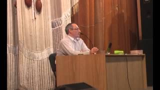 Томск третья лекция 1
