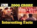 ZERO: Mere Naam Tu Song |10 Interesting Facts | Shah Rukh Khan, Anushka , Katrina Kaif | T-Series