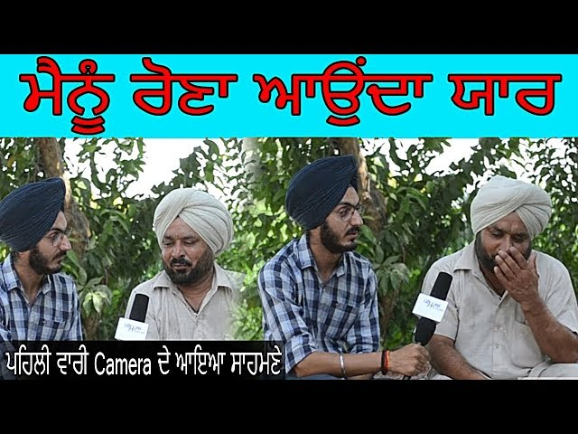 Kukan wale Uncle First Live Interview | Navjit Bhutter | uncle ???? ????? ?? ??? ?????
