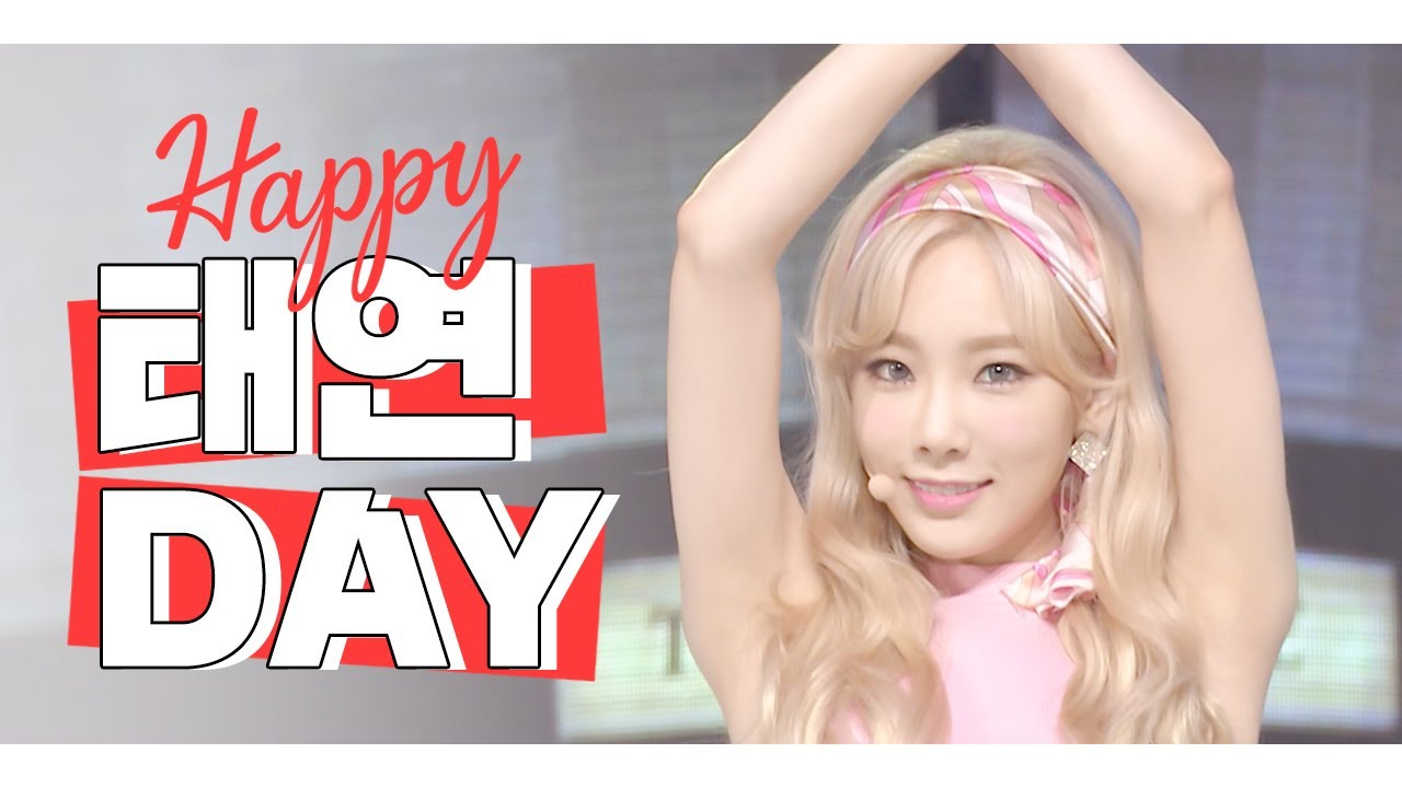 [IDOL-DAY] HAPPY GIRLS' GENERATION 태연 (TAEYEON) – DAY