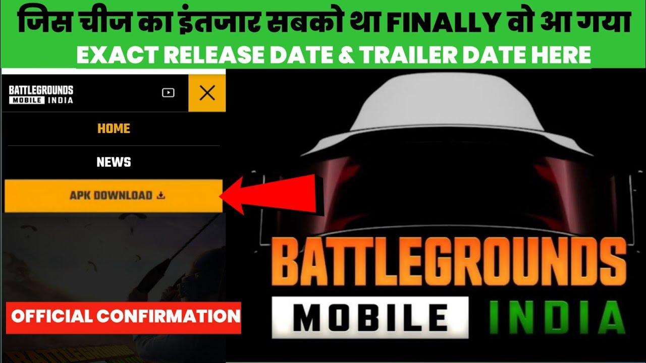 😍फिर बड़ी खुशखबरी 😍 Battleground Mobile India Release Date & Pre Register Here | Pubg Mobile India