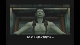 【PS2】メタルギアソリッド2 サンズ・オブ・リバティ thumbnail