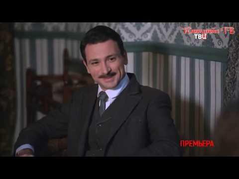 Адвокат Ардашев. Маскарад со смертью (2019) 1,2,3,4 серия детектив сериал на ТВЦ /Анонс
