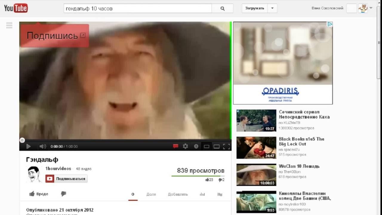 Раскрутка видео youtube вконтакте