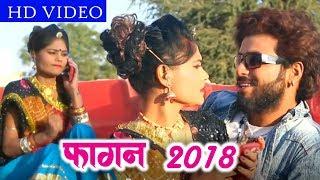 Rajsthani Dj Holi Song 2018 -जानू हंस हंस बोल  - Latest Marwari DJ Masti Fagun Song - FUll HD Video