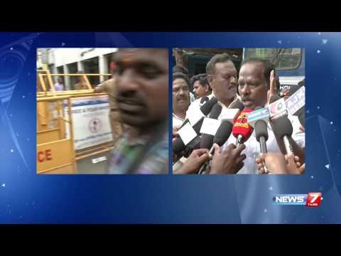 Tamil movements siege Karnataka bank in Puducherry | News7 Tamil