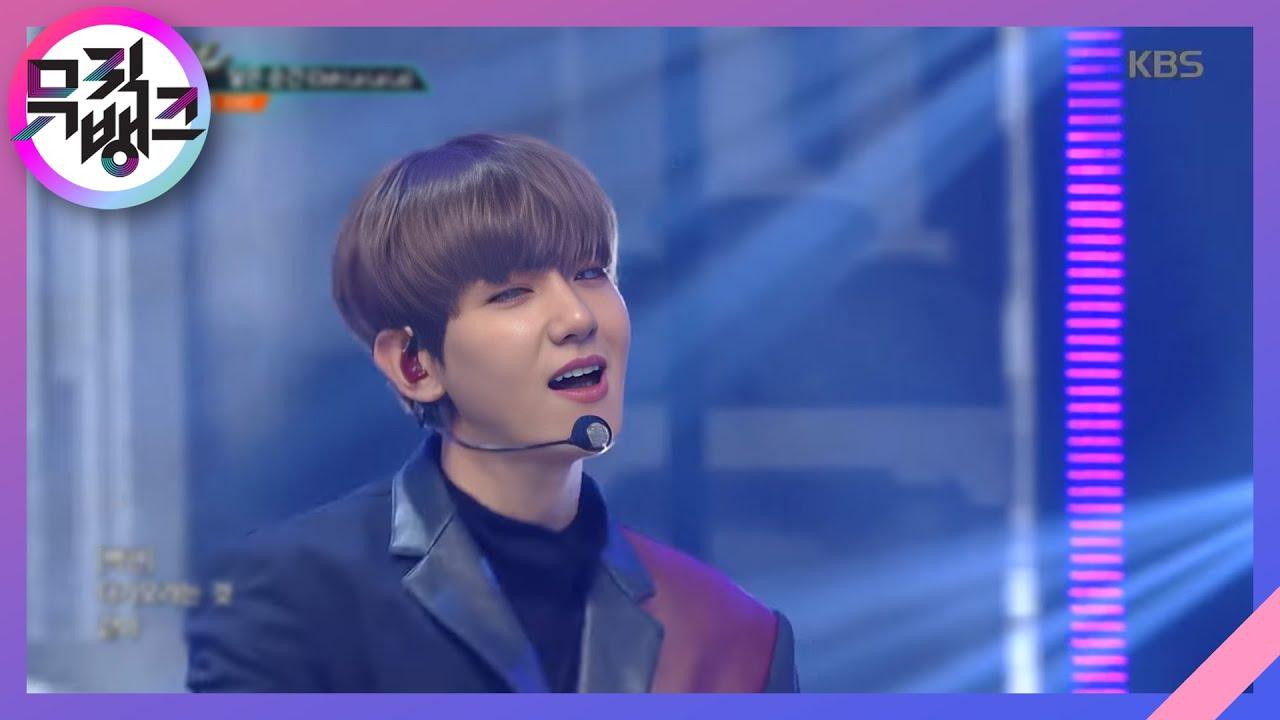 EXO – Ooh La La La