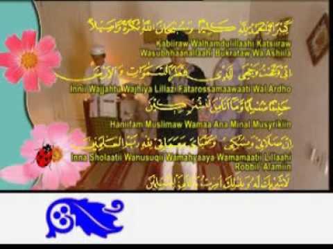 WAHDANA voc jefri al buchori feat wafiq azizah