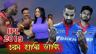 KKR vs DC IPL 2019 Andre Russel, Shreyas Iyer, Dinesh Karthik Sports Talkies