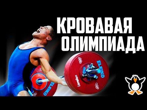 НОК Беларуси