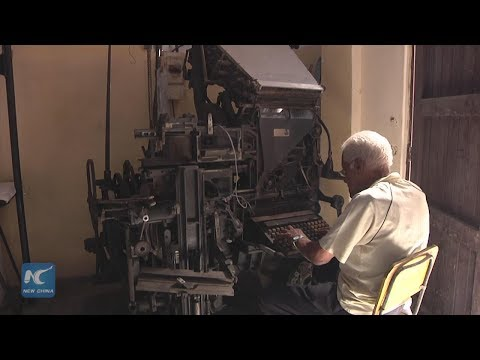 Traditional Chinese printing press re opens in Havana