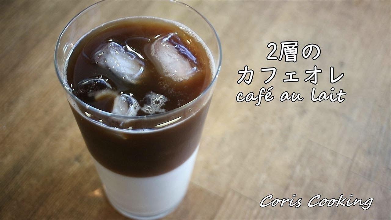 作り方 インスタント コーヒー