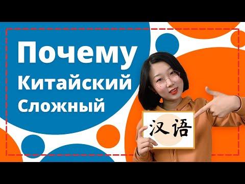 Вопрос: Как выучить китайский язык?