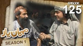Mehman-e-Yar SE-1 - EP - 125 - Ironsmith