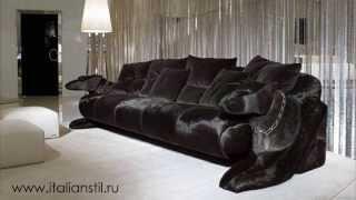 Итальянская мягкая мебель - Ipe Cavalli - Visionnaire(, 2014-01-27T21:37:27.000Z)